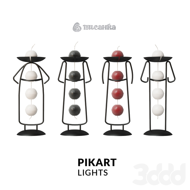 "Подсвечники ""Человечки"" от Pikartlights&Pysanka"