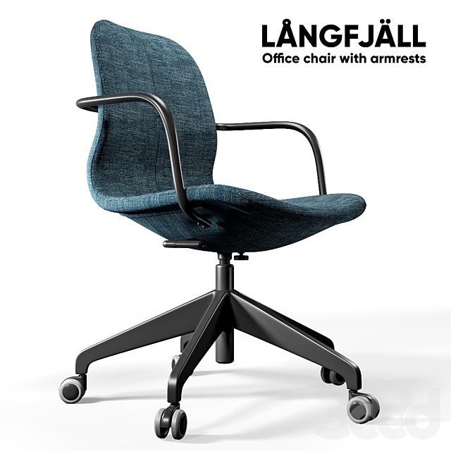LANGFJALL IKEA / ЛОНГФЬЕЛЛЬ ИКЕА