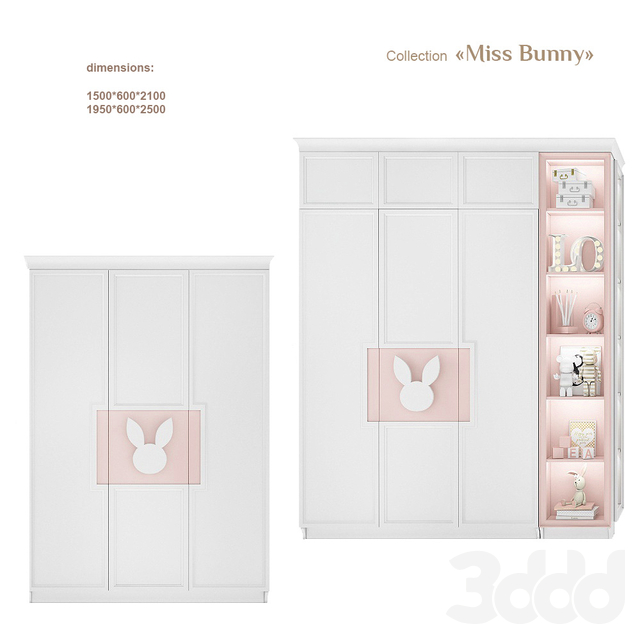 EFI Concept Kid / Мiss Bunny -wardrobe 1500
