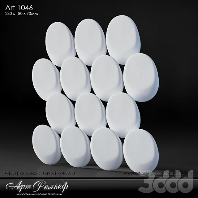 Гипсовая 3d панель Art-1046 от АртРельеф