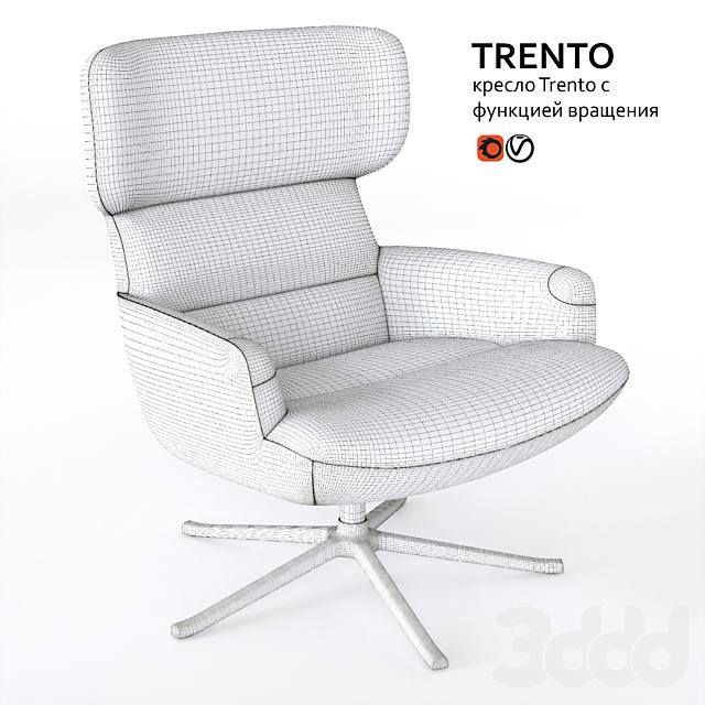 Кресло BOconcept TRENTO