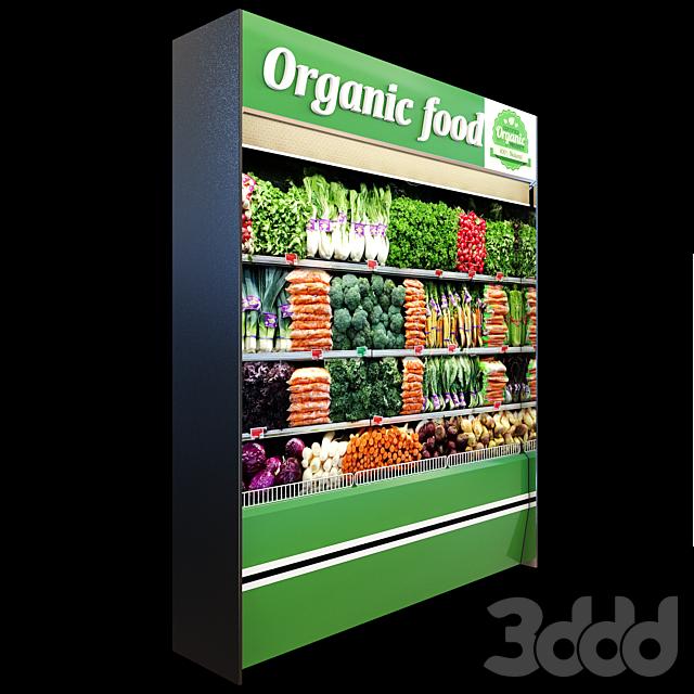Vegetables fridge 2