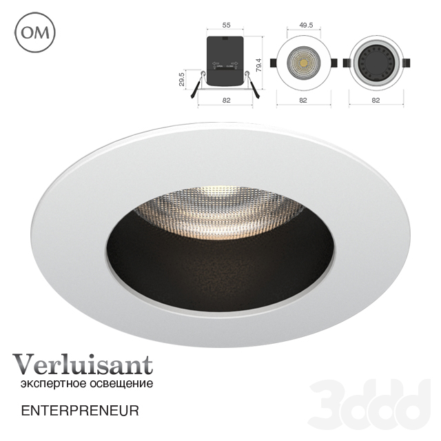 Verluisant Enterpreneur 9 Watt
