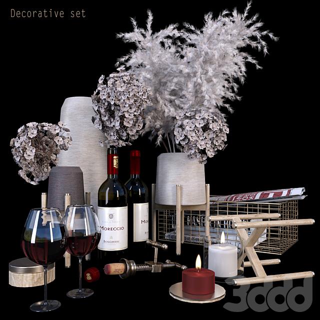 Decorative set PUH