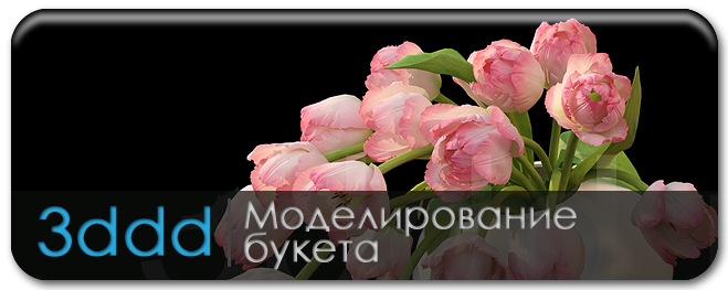 tutor_flower_4.jpg