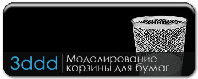 tutor_urna_2.jpg
